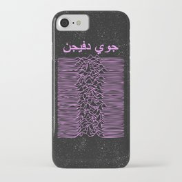 Joy Division In Arabic & pink  iPhone Case