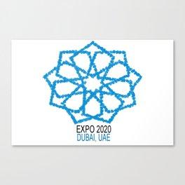 EXPO 2020 DUBAI, UAE Canvas Print