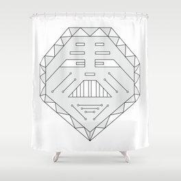 Robot technology #society6 #decor #buyart #artprint Shower Curtain