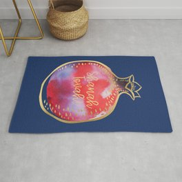 Rosh Hashanah Wishes for Shanah Tovah! with a Pomegranate Rug