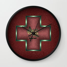 """""""Destiny"""" Chinese Calligraphy on Celtic Cross Wall Clock"""