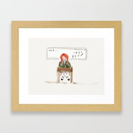 The School Lesson Framed Art Print