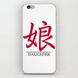 Japanese symbol for DAUGHTER   Kanji iPhone Skin