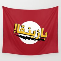 "arabic Wall Tapestries featuring ""BAZINGA!"" in Arabic — بازينقا! by Updula"