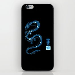 Astral Cloud Serpent iPhone Skin