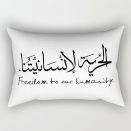 freedom humanity 2018 new arabic الحرية لانسانيتنا حريه عربي Rectangular Pillow