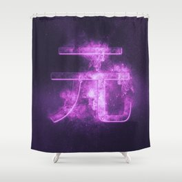 RMB symbol of Chinese currency Yuan Symbol. Monetary currency symbol. Abstract night sky background. Shower Curtain
