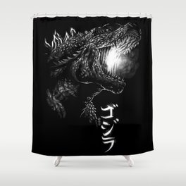 Waterbrushed Dark King 2019 Shower Curtain