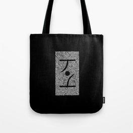Tao Tote Bag