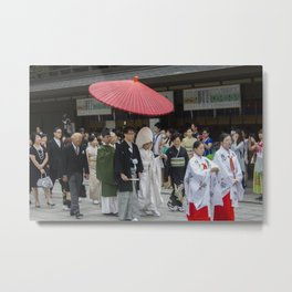 procession Metal Print