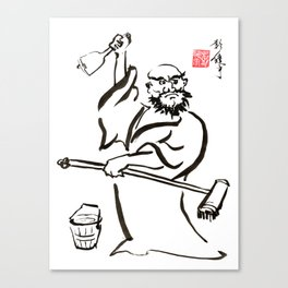 Cleaning Time! Bodhidharma! Canvas Print