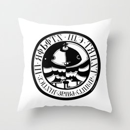 In Robots We Trust Throw Pillow