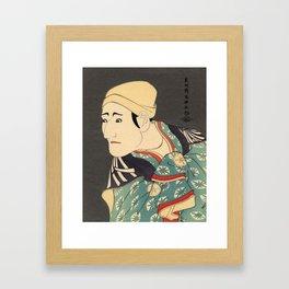 Sharaku #1 Framed Art Print