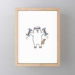 Workout Moo Framed Mini Art Print