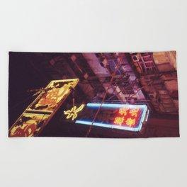 Temple Street Beach Towel