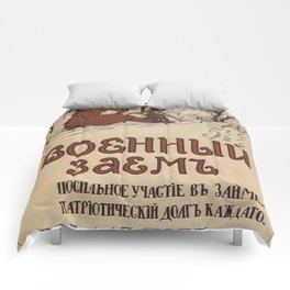 Vintage poster - Russia WWI Comforters