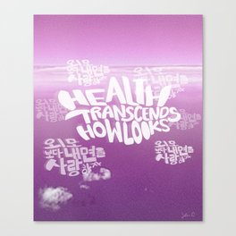 Health Transcends – Blush Canvas Print