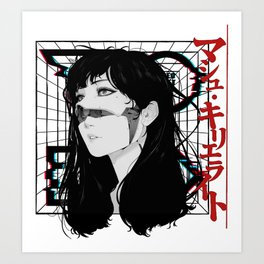 Cyberpunk Vaporwave Aesthetic Style Art Print
