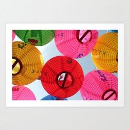 Gatbawi Lanterns Art Print