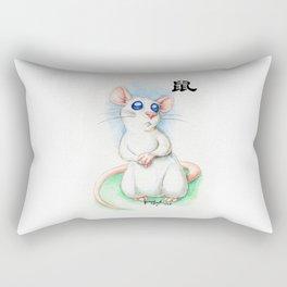 Chinese Zodiac Year of the Rat Rectangular Pillow