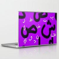 arabic Laptop & iPad Skins featuring Arabic Design by Robert Morris
