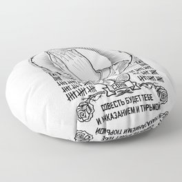 Crime and Punishment Floor Pillow