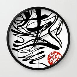 Sheng, life Wall Clock