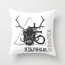 Pagan - Cyrillic Throw Pillow