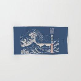 Hokusai - Big Wave of Kinagawa Hand & Bath Towel