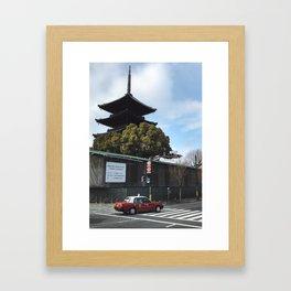 Kyoto Street Framed Art Print