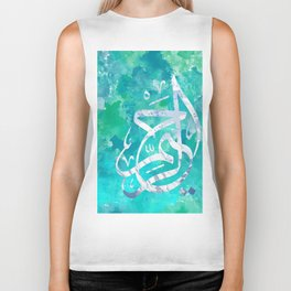 The Most Merciful الرحيم Arabic Calligraphy Biker Tank