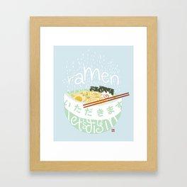Ramen. Framed Art Print