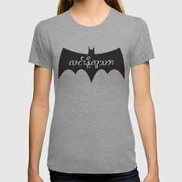 Bat Man in Burma T-shirt