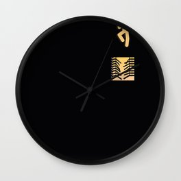 Out of Sin (Natural) Wall Clock