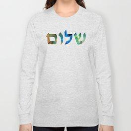 Shalom 15 by Sharon Cummings Long Sleeve T-shirt