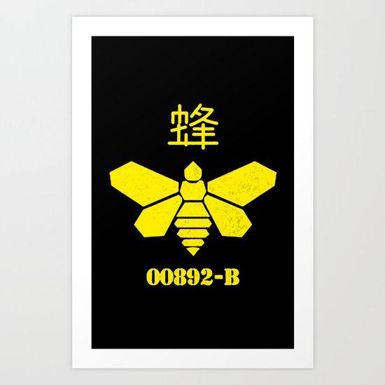 Heisenberg - Breaking Bad 892B Golden Moth Art Print