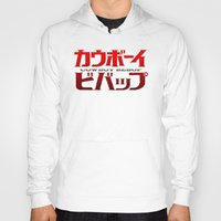 bebop Hoodies featuring Cowboy Bebop Logo Remix by InvaderDig