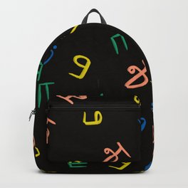 Mother tongue - Tamil Backpack