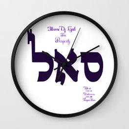 72 Names Of God - Name For Prosperity Wall Clock