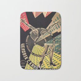 Man with a Movie Camera, vintage movie poster, 1929 Bath Mat