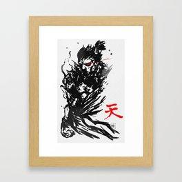 Gouki Framed Art Print