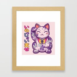 Maneki Neko DLGR Framed Art Print