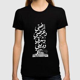 Al Quds Palestine T-shirt