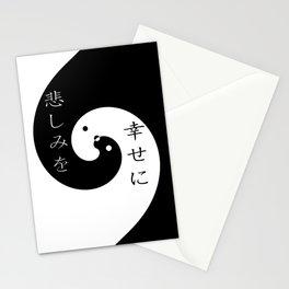 悲しみを幸せに・・・ (Turn sadness into happiness...) Stationery Cards