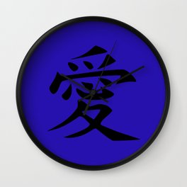 The word LOVE in Japanese Kanji Script - LOVE in an Asian / Oriental style writing - Black on Blue Wall Clock