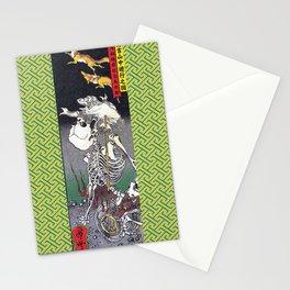 Green Kyosai Skeleton Kitsune Yokai Stationery Cards