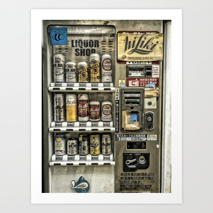 Alcohol Vending Machine, Osaka, Japan Art Print