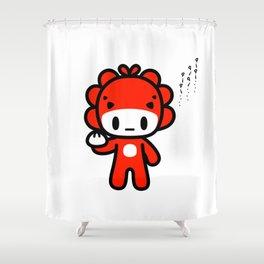qiqi qiqi qiqi.... Shower Curtain