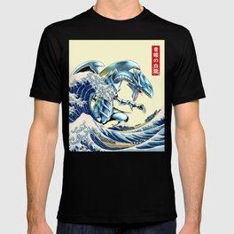 blue eyes white dragon T-shirt