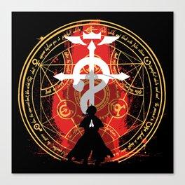 Fullmetal Alchemist - Edward and Alphonse Canvas Print